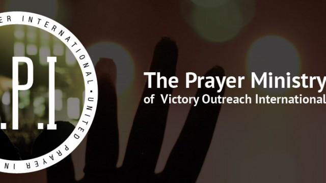 Prayer Request | Victory Outreach InternationalVictory Outreach